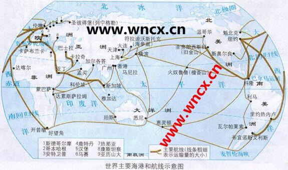 世界港口查询 - 世界港口代码 - 港口大全 - 中国港口 - 世界港口地图